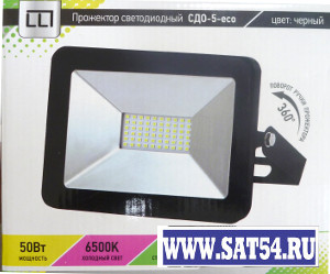 Светодиодный уличный прожектор 50 Вт IP67 В новом дизайне. Доступен со склада в Новосибирске