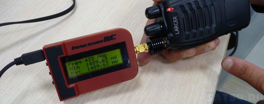 Реальный тест раций, радиостанций  baofeng, kenwood, larger на диапазоне 433Мгц.