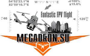 Квадрокоптеры с камерой, DJI Phantom, Syma, fpv дроны, гоночные, для аэрофотосъемки. Продажа с доставкой по России