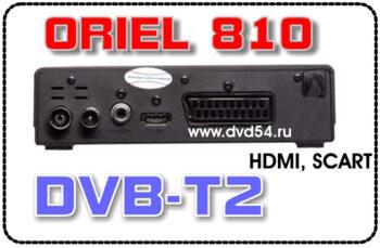 электрическая схема dvb t2