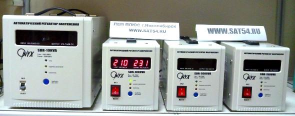 ������ ������� �������������� �������������� ���������� ONYX - �� ������ � ������������. ������� ������� -www.sat54.ru. ��������� ������ �������������� ����������� ���������� Onyx, �������� ��� ��� ����, ���� � ������.