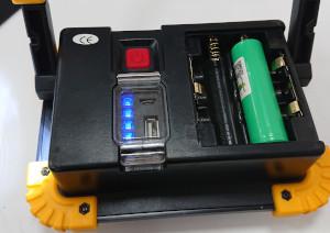 Ручной аккумуляторный прожектор TRLIFE 143 из обзора на сайте www.sat54.ru в Новосибирске