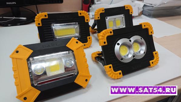 Новая линейка этого года ручных светодиодных аккумуляторных фонарей на сайте www.sat54.ru в Новосибирске