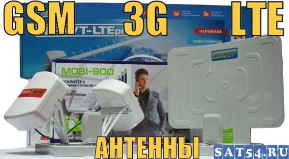GSM шлюзы, терминалы и телефоны - купить в Новосибирске по оптовой цене