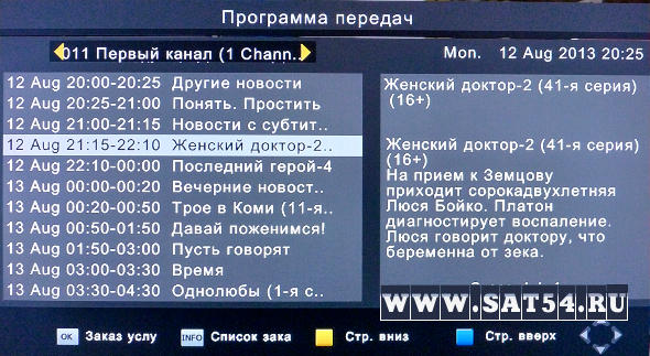 Риа новости пресс-конференции украина
