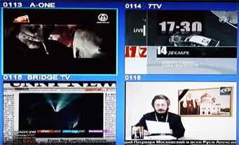 Lumax-DV748 подробный тест на www.dvd54.ru мульти PIP