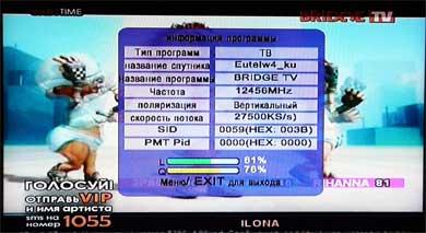 Lumax-DV748 подробный тест на www.dvd54.ru информация о канале