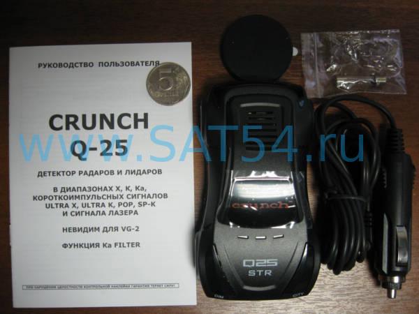 Антирадар Crunch Q25 Инструкция
