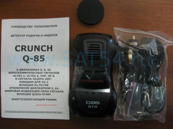 (анти радар) Crunch Q85