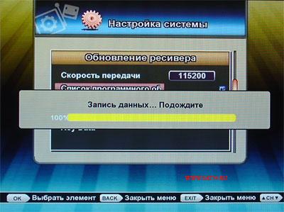 Прошивки голден интерстар 7700 играть бесплатно без регистрации онлайн игровые автоматы