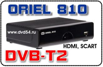 Цифровая dvb t2 приставка oriel 810 hd