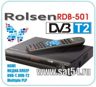 Цифровая приставка Rolsen RDB-501 DVB-T2