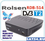 Тюнер цифрового ТВ - ROLSEN RDB-514