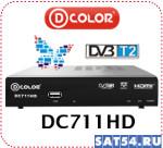 Приставка цифрового ТВ D-Color DC711HD