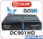Цифровая приставка D-Color DC901HD