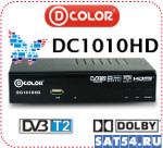 Медиа плеер с тюнером DVB-T2 D-Color DC1010HD