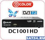 Эфирный ресивер DVB-T2 D-Color DC1001HD