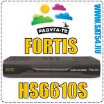 Ресивер Радуга ТВ - FORTIS HS6610S