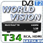 DVB-T2 приставка World Vision T34