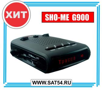 Радар детектор c  GPS SHO-ME G-900STR
