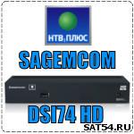 Спутниковый ресивер НТВ-ПЛЮС Sagecom DSI74 HD