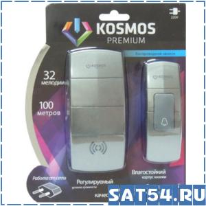 Звонок беспроводной Космос КОС600 premium