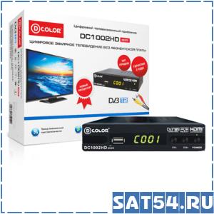 Приставка цифрового ТВ D-Color DC1002HD