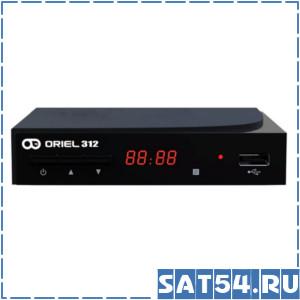 Приставка цифрового ТВ (DVB-T2) Oriel 312