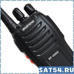 Радиостанция BAOFENG BF-666S