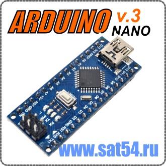 Плата Arduino Nano V3