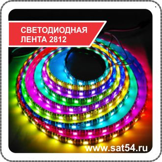 Умная (адресная) светодиодная лента ws2812b.  NeoPixels