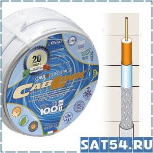 Коаксиальный кабель Cablink DG EXTREME 7HD