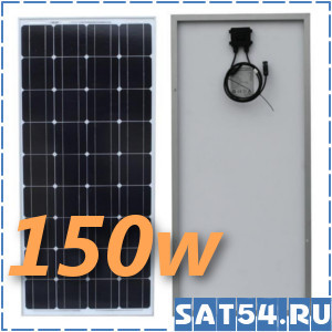 Панель солнечная SLD-11