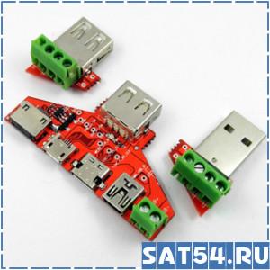 Адаптер для USB тестера универсальный