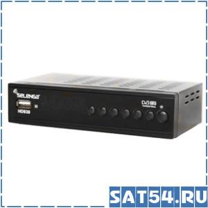 Приставка цифрового ТВ (DVB-T2) SELENGA HD930