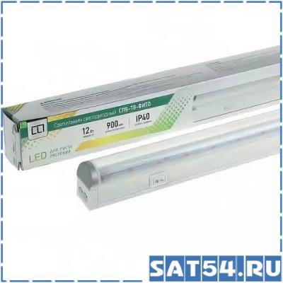 Светильник светодиодный СПБ-Т8-ФИТО 12Вт 230В 900мм для роста растений