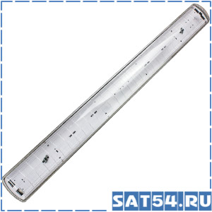 Светильник под светодиодную лампу LED-T8 G13