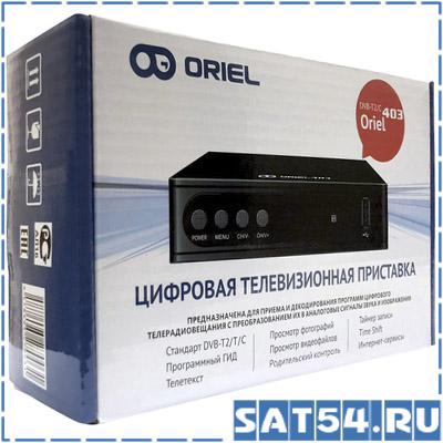 Ресивер DVB-T2/C ORIEL 403D