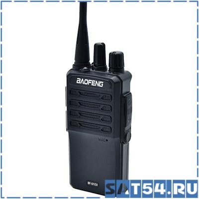 Рация Baofeng BF-U1 EX (UHF)