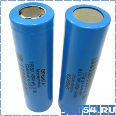 Аккумулятор 18650 высокотоковый (20A, 1000mA, 1800mA, 2000mA, 2300mA) BP-2