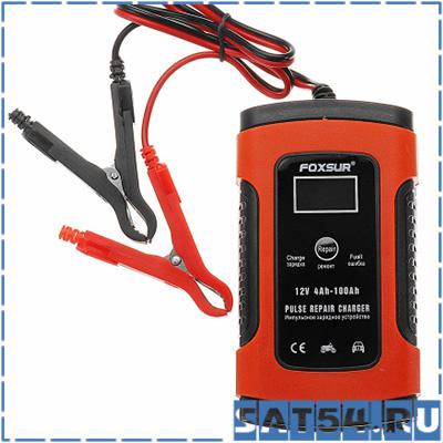 ЗУ для аккум. FOXSUN FBC1205D (12B)