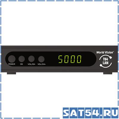 Приставка цифрового ТВ (DVB-T2/C) WORLD VISION T64LAN