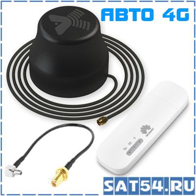 Интернет 4G/3G комплект Орбитон «АВТО 4G» усилитель 3G/4G сигнала
