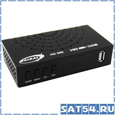 DVB-T2 приставка BAIKAL 986 HD (Дисплей/Full HD/HDMI)