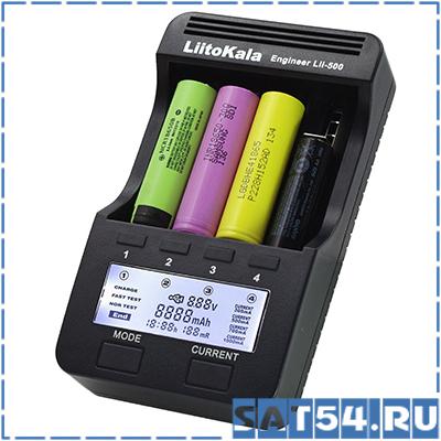 Зарядное устройство для аккумулятора Liitokala Lii-500 (4x1000-300mA, LCD-дисплей)
