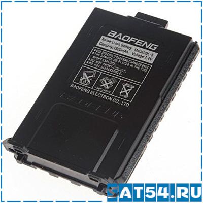 Аккумулятор Baofeng UV-5R, Kenwood BL-5/TH-F8 (BF-12 7.4В/1800mA)