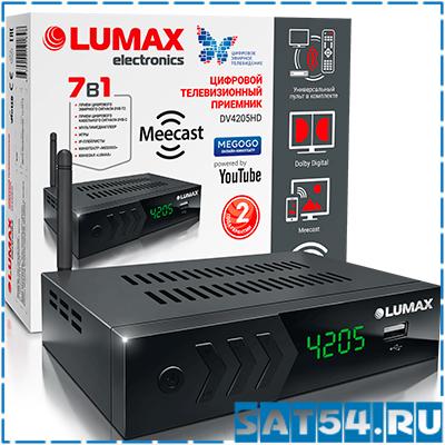 Приставка цифрового ТВ (DVB-T2) LUMAX DV4205HD