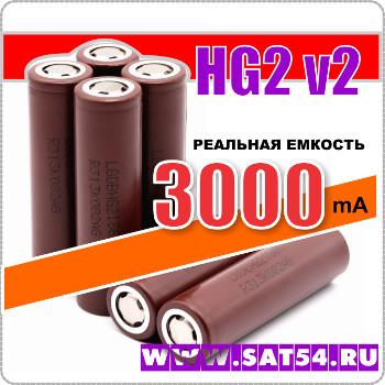 Аккумулятор 18650 13000мА HG2 v2 LGDBHG21865 для шуруповертов, вейпов и электро самокатов