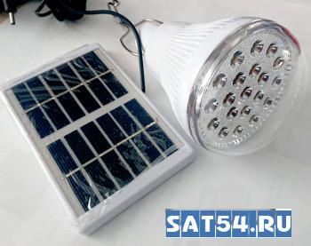 Аккумуляторная Светодиодная лампа 3Вт на солнечной батарее.