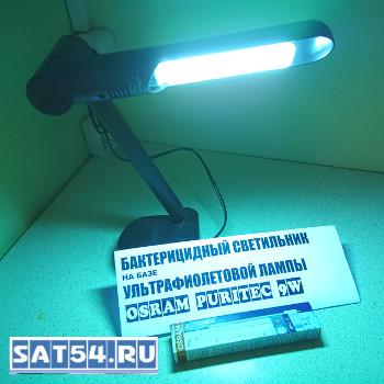 Ультрафиолетовая лампа (облучатель) Орбитон Эко ПЛЮС.